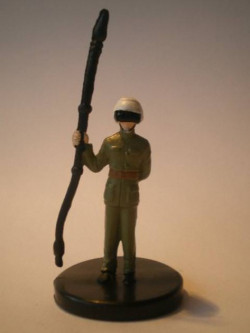 16/60 rebel Honor Guard LEGACY OF THE FORCE commune